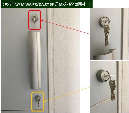 大田垣様・サムティ三宮レガニール1102号室