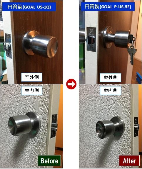 吉田様・城内ハイツ105号室