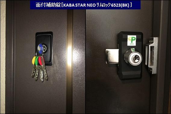 渡辺ミチヨ様・スクウェア六甲401号室