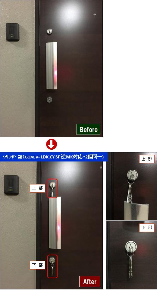 太田垣様・エステムコート三宮駅前ラ・ドゥー608号室
