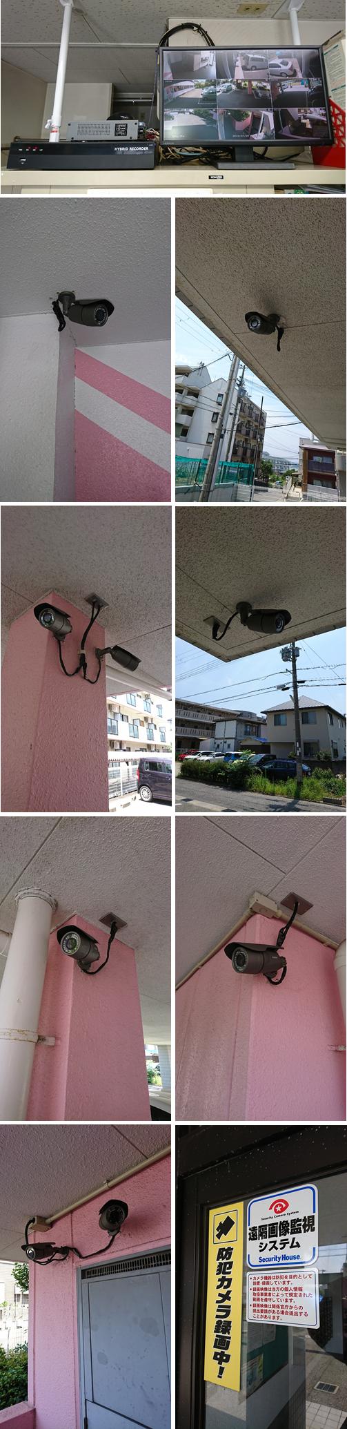 グリーンヒル学院坂・防犯カメラシステム工事